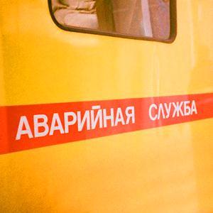 Аварийные службы Александровской