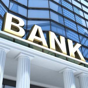 Банки Александровской