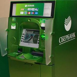 Банкоматы Александровской