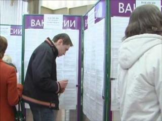 Центры занятости Александровской