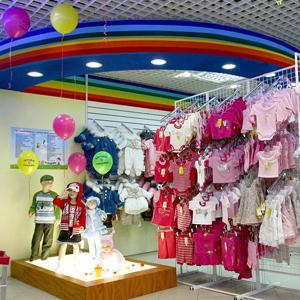 Детские магазины Александровской