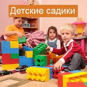 Детские сады Александровской