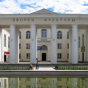 Дворцы и дома культуры Александровской