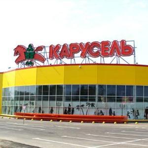 Гипермаркеты Александровской