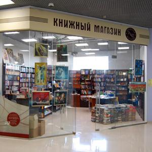 Книжные магазины Александровской