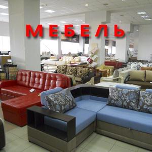 Магазины мебели Александровской