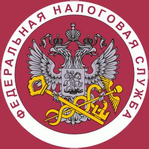 Налоговые инспекции, службы Александровской