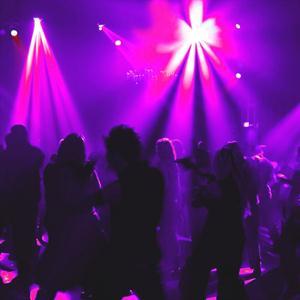 Ночные клубы Александровской