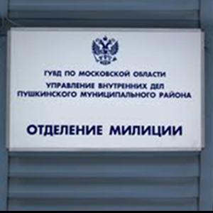 Отделения полиции Александровской