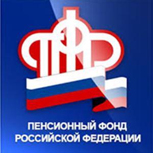 Пенсионные фонды Александровской