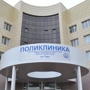 Поликлиники Александровской