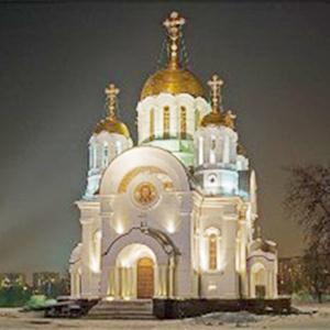 Религиозные учреждения Александровской