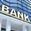 Банки в Александровской