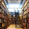 Библиотеки в Александровской