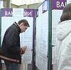 Центры занятости в Александровской