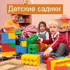 Детские сады в Александровской