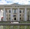 Дворцы и дома культуры в Александровской
