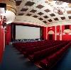 Кинотеатры в Александровской