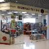 Книжные магазины в Александровской