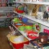 Магазины хозтоваров в Александровской