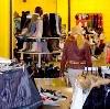 Магазины одежды и обуви в Александровской