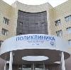 Поликлиники в Александровской