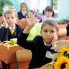 Школы в Александровской