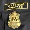 Судебные приставы в Александровской