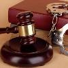 Суды в Александровской