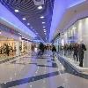 Торговые центры в Александровской
