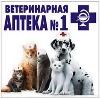 Ветеринарные аптеки в Александровской