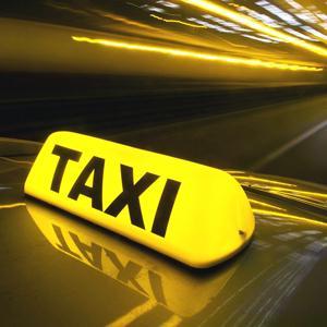 Такси Александровской