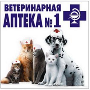 Ветеринарные аптеки Александровской